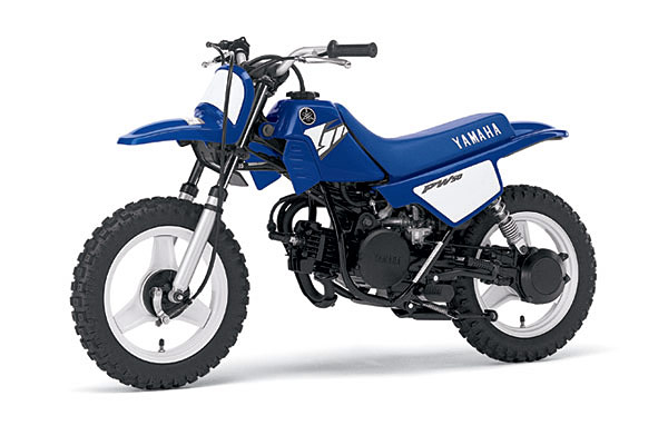 Yamaha Peewee Parts